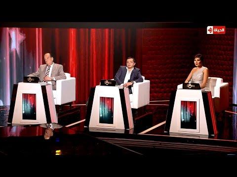 The Comedy - كلمة كوميدية من أعضاء لجنة التحكيم فى أولى حلقات البرنامج وتفائلهم بفكرة البرنامج