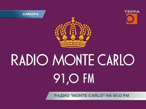 """Новости Самары. Радио """"Monte Carlo"""" на 91.0 FM"""