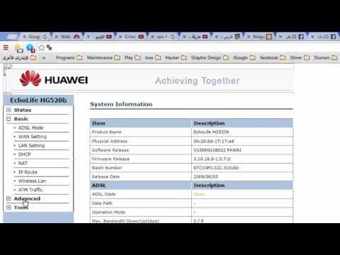 Huawei echolife hg520s firmware upgrade download