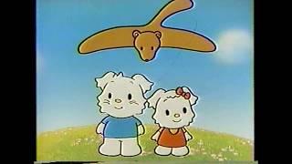 日生ファミリースペシャル ナイン 完結編 番組前宣伝 1984年9月5日 録画.