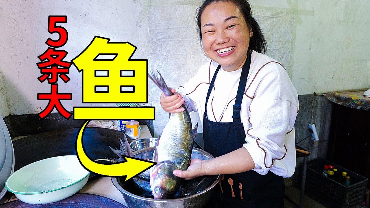 舅公送5條大魚,農村婆媳忙著做好吃的,一家人有說有笑真熱鬧   5 large fish, boiled fish head and tofu soup