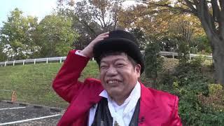【ガキ使大晦日SP】吉本興業副社長 藤原寛が「絶対に笑ってはいけない大貧民GoToラスベ