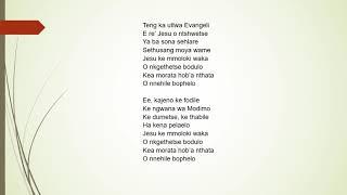 Difela tsa Sione Hymn 116 Ha le lakatsa ho tseba - Paul Mofokeng screenshot 3