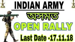 territorial army Bharti 2018