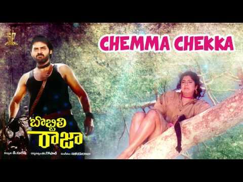 Chemma Chekka Chemma Chekka  | Audio Jukebox | Venkatesh,Divyabharathi
