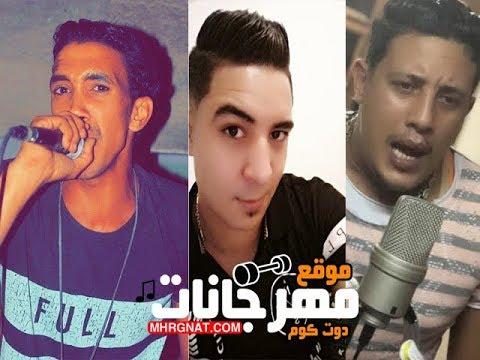 مجدي شطه و حمو بيكا  ميسو ميسره مولعين الدنيا في عيد ميلاد محمد الجندي في اسكندريه 2018