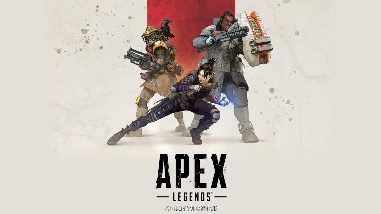 募集 apex フレンド