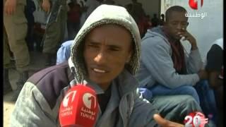 تونس . احباط عملية هجرة غير شرعية بسواحل ميناء الكتف