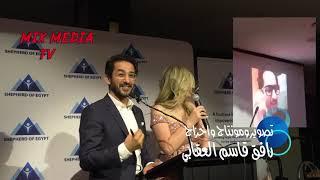 الفنان احمد حلمي يكشف سبب اعجابه بالمطرب  حسن شاكوش ويغني بنت الجيران