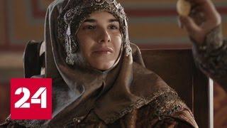 Большая историческая премьера: сага о жизни Софии Палеолог стартует 28 ноября