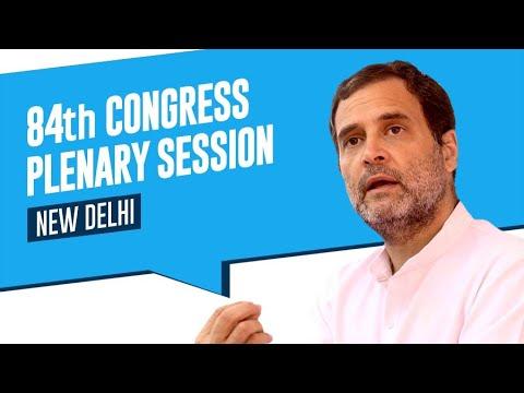 AICC Plenary Session   Congress President Rahul Gandhi Speech   Indira Gandhi Stadium, New Delhi