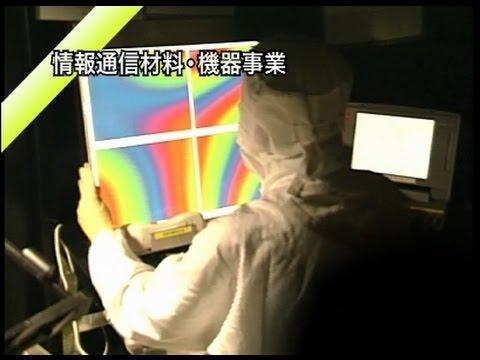 東レ(株) 会社紹介