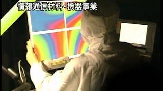 東レ株式会社(3402) Toray Industries, Inc. http://www.toray.co.jp/...