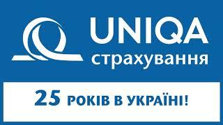 Страхова компанія УНІКА