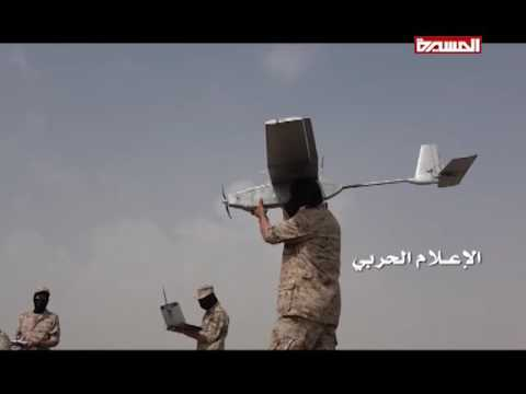 Houthis UAVs