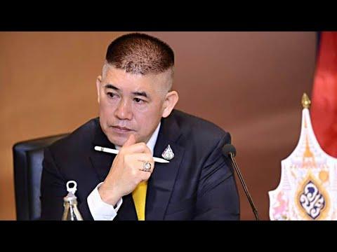 Thai Government Minister's Secret Past
