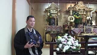 西栄寺 朝の法話 31/03/23 ずた袋。