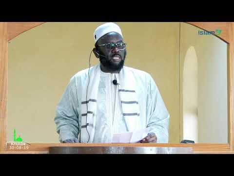 Khutbah : les Enseignements tirées du récit de Youssouph Aleyhi Salam  DR Mouhamad Ahmad LO HA