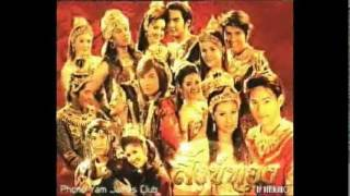 Thai Boran Lakorn Part 1