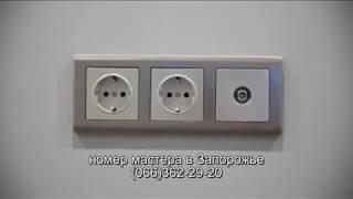 Капітальний ремонт в однокімнатній квартирі. р. Запоріжжі.