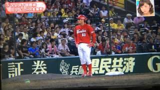 11/6  スポラバ 田中広輔 読唇術