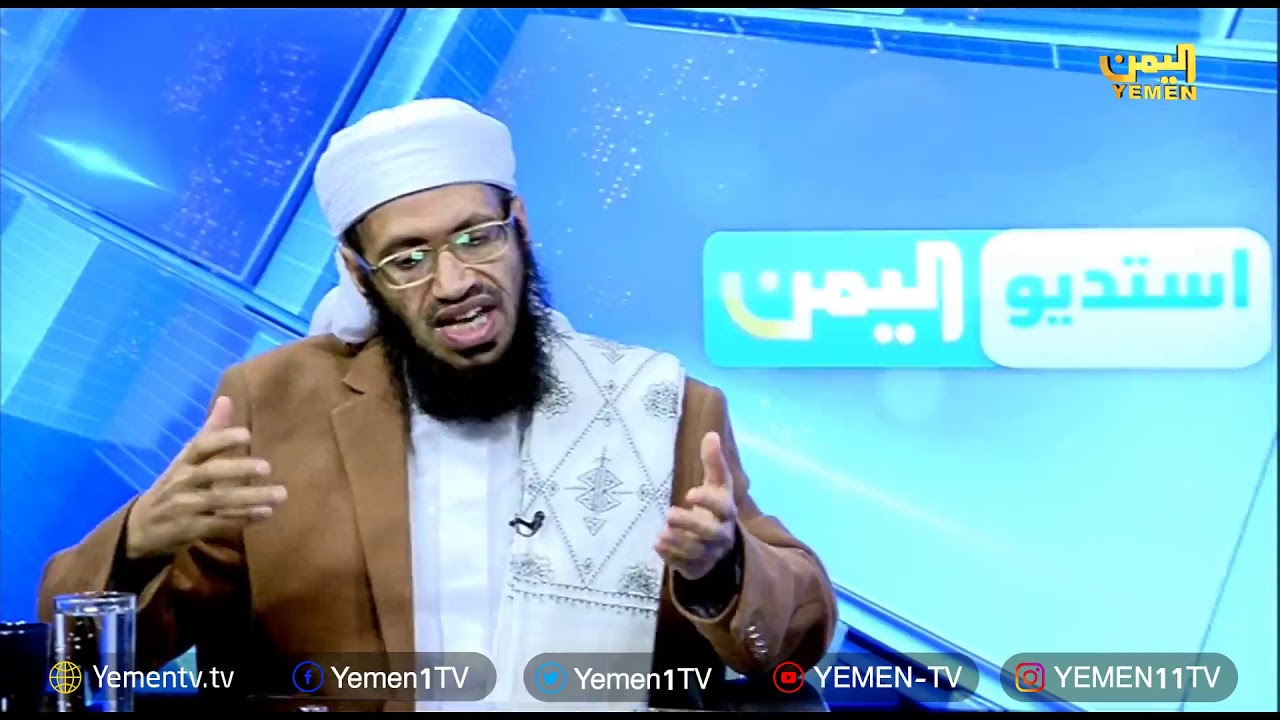 Photo of استديو اليمن – تقديم / محمد البطاح     09/10/2019