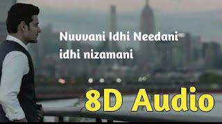 nuvvani-idhi-needani-idhi-nizamani-maharshi-songs-maheshbabu-pooja-hedge-grs-telugu