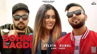 Sohni Lagdi (Motion Poster) Kelvin King | Rubal Singh | Releasing on 15th June | White Hill Music