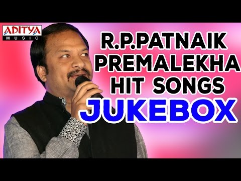 R.Pk Hit Songs II Jukebox || Premalekha