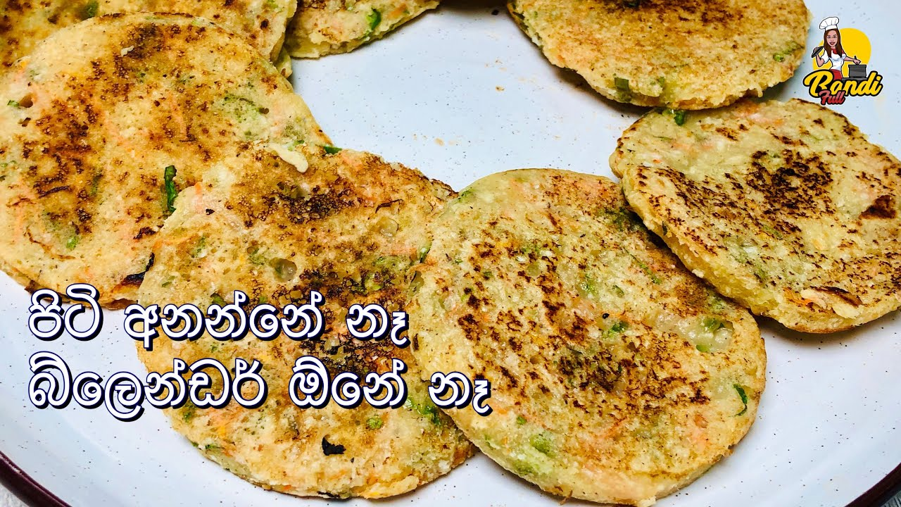 පිටි අනන්නේ නැතිව විනාඩි 5න් හදන අරුම පුදුම පොල් රොටී 😮Pol Roti | Sri Lankan Coconut Roti (Eng Sub)