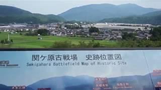 関ヶ原・石田三成の陣があった笹尾山からの展望.