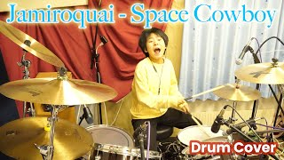 Jamiroquai - Space Cowboy / Covered by Yoyoka Soma