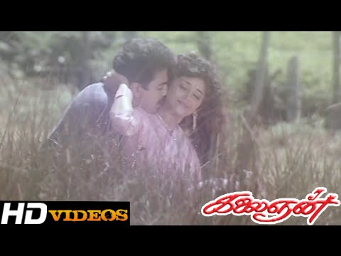 Endhan Nenjil... Tamil Movie Songs - Kalaignan [HD]