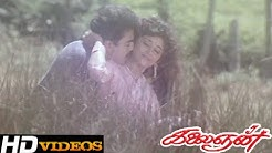 Endhan Nenjil... Tamil Movie Songs - Kalaignan [HD]