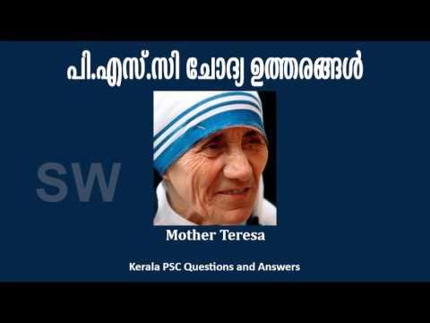 Mother Teresa Biography Kerala Psc Malayalam Questionanswer Youtube