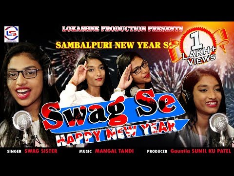 Swag Se Happy New Year FULL VIDEO (Swag Sister) New Year Special Sambalpuri Song l RKMedia