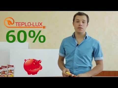 Как экономить на отоплении до 60% денег?