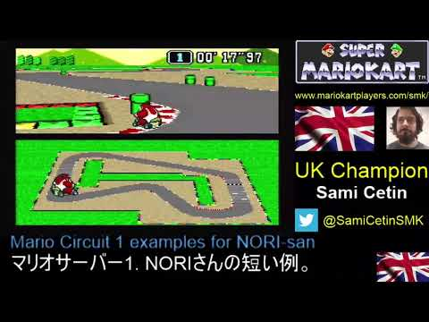 Super Mario Kart Time Trial NTSC Mario Circuit 1 Example For NORI-san