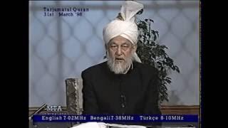 Tarjumatul Quran - Surah al-Zumar [The Throngs]: 7 - 21
