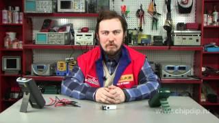 USB Health Air Ionizer