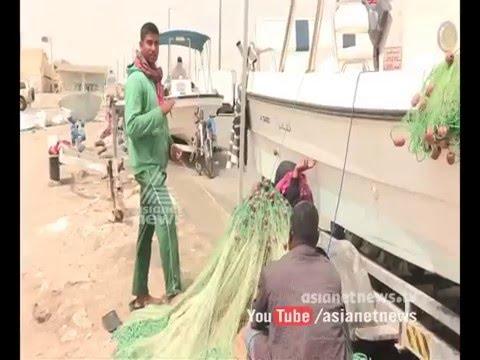Fisher Mans  From Kanyakumari pitiful life in Qatar |Gulf News