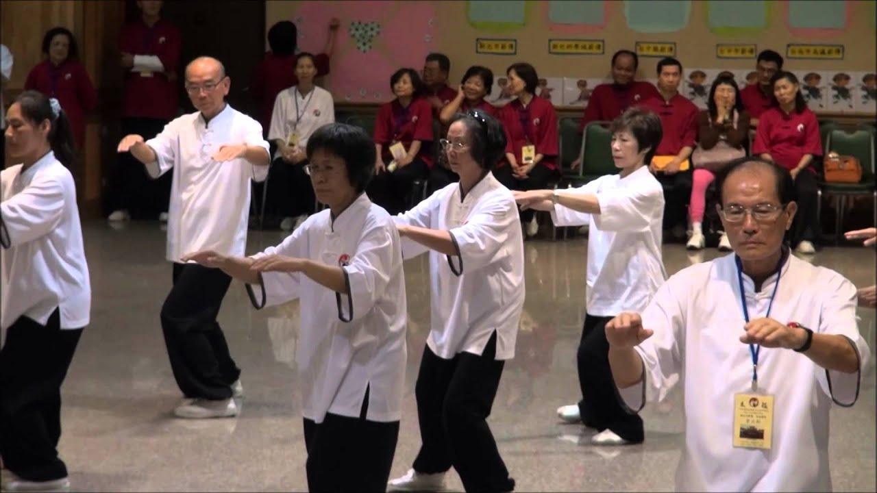 20141101全國研習營晚會_37式太極拳_ 新北市薪傳鄭子太極拳協會 - YouTube