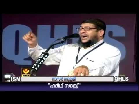 ISM KERALA QHLS 2015:നാസർ സുല്ലമി
