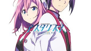 Anime I F*cking Hate - The Asterisk War (Season 1)