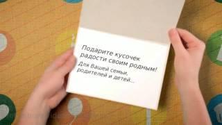 Купить красивый фотоальбом. Купить фотоальбом.(, 2013-07-29T20:11:34.000Z)