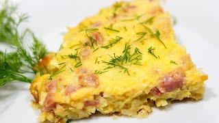 Омлет с ветчиной, сыром и овощами | Омлет в духовке рецепт |