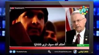 ماذا يعني سقوط الأسد للغرب ؟ سيناتور أمريكي يجيب
