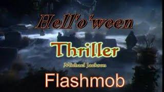Flashmob Dancing Thriller on Halloween night (в далеком 2009)
