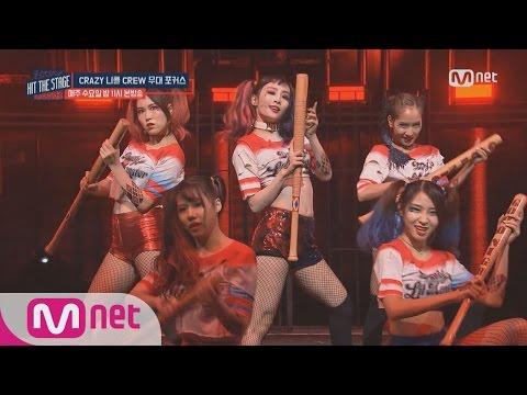 Hit The Stage [무대포커스]니콜X3D COLOR, ′할리퀸′ 퍼포먼스 160907 EP.7