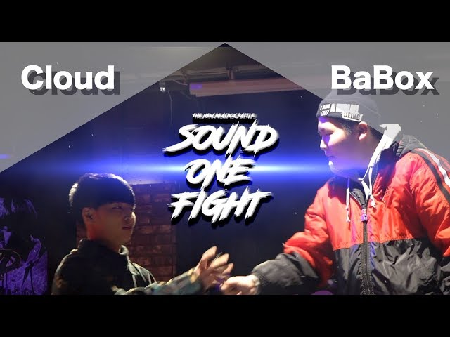 Cloud VS BaBox | Sound One Fight 2019 | 1/4 Final